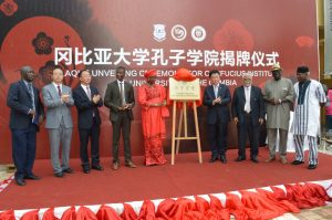 The Founding of the Confucius Institute and its Promotion of the China-Gambia Bilateral Relations